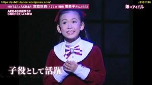 150603 Musume wa Idol - Miyawaki Sakura (2)